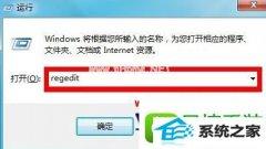 win8系统利用注册表彻底删除顽固iE图标的处理教程