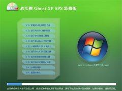 老毛桃Ghost WinXP 快速装机版 2021.04