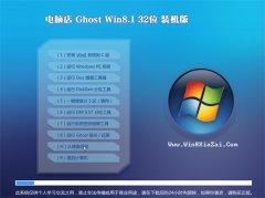 电脑店Win8.1 绝对装机版32位 2021.04