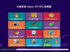 大地系统Windows xp 专业装机版 2021.04