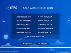 深度技术Win10 修正装机版32位 2021.04