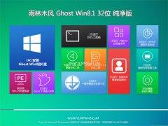 雨林木风Ghost Win8.1 32位 修正纯净版 2021.04