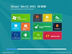 通用系统Windows10 内部纯净版64位 2021.04